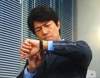 仲村 トオル エニカ オリジナルGP 60年代製 『家売るオンナの逆襲』より