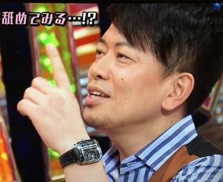 宮迫 博之(雨上がり決死隊) タグホイヤー モナコ V4チタニウム&セラミック