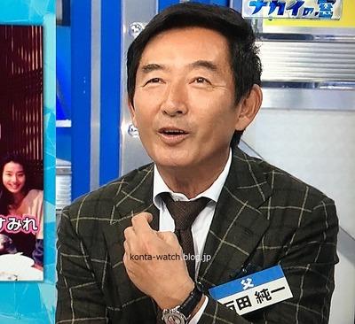 石田 純一 パテック・フィリップ ワールドタイム ナカイの窓 より