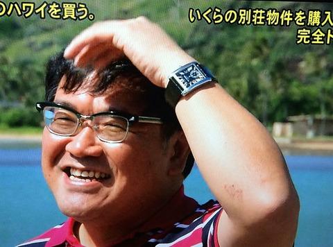 竹山 隆範(カンニング竹山) カルティエ タンクMC オートマティック