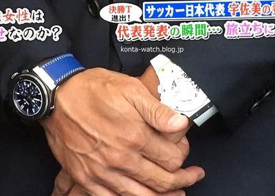 本田 圭佑(CFパチューカ) ウブロ アエロバン 日本50本限定 オールホワイト 『しゃべくり007×人生が変わる1分間の深イイ話』より