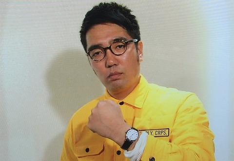 小木 博明(おぎやはぎ)・設楽 統(バナナマン) パテックフィリップ カラトラバ