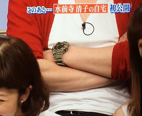 後藤 輝基(フットボールアワー) カシオ Gショック カモフラージュ シリーズ