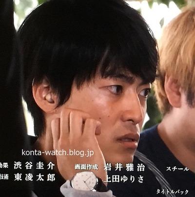 大東 駿介 ユンハンス フォームA フリンジマン~愛人の作り方教えます~より