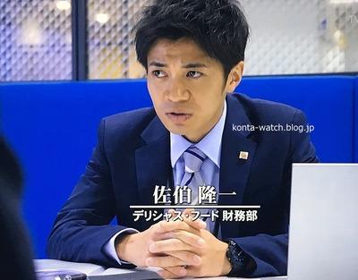 和田 正人 カシオ Gショック GAW-100B 『ラストチャンス 再生請負人』より