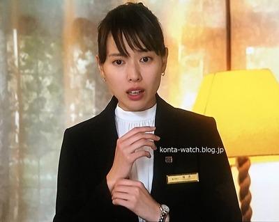 戸田 恵梨香 カール F. ブヘラ パトス プリンセス 崖っぷちホテル!より