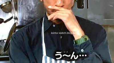 長瀬 智也(TOKIO) カシオ Gショック ハーシェルサプライ Gライド コラボモデル 『ザ!鉄腕!DASH!!』より