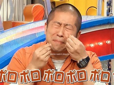 澤部 佑(ハライチ) 笑ってコラえて!