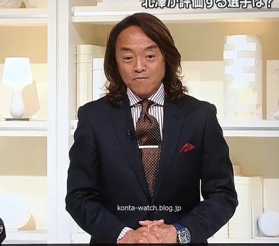 北澤 豪 クストス チャレンジ クロノⅡ ブランカード 『NEWS  ZERO』より