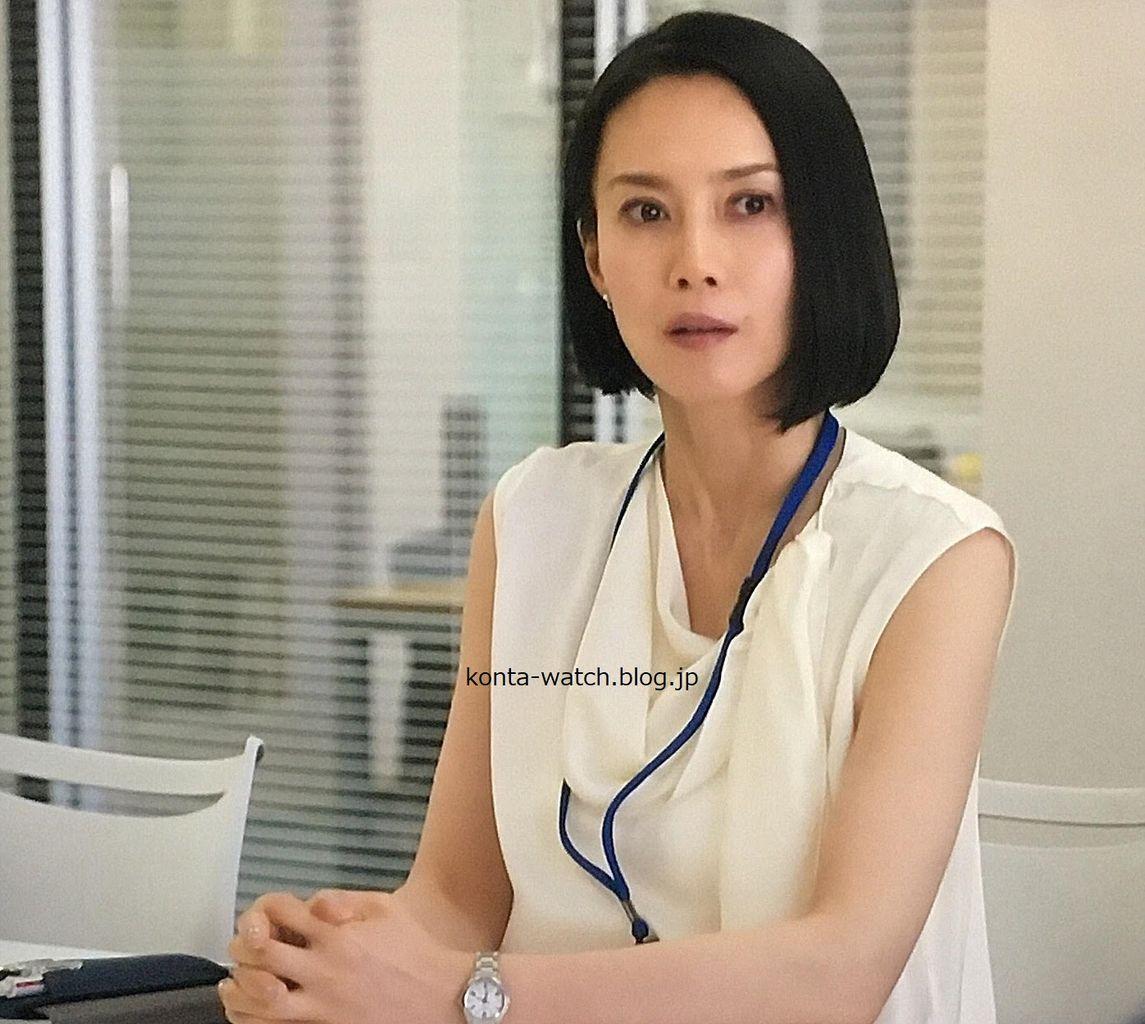 ハル 総合商社の女 ドラマ 動画