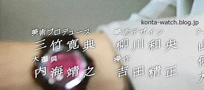 山田 真歩 カシオ ベイビーG カラーディスプレイシリーズ 『シャーロック』より