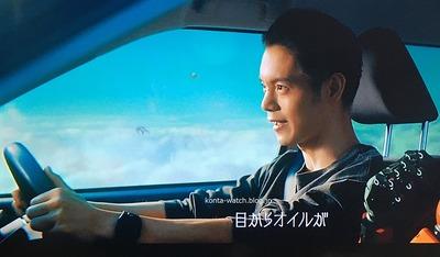 窪田 正孝 カシオ Gショック G-8100-1JF CM『ダイハツ ROCKY』より