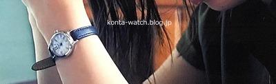 芳根 京子 シチズン ウィッカ ソーラーテック 『TWO WEEKS』より