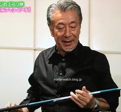 高田 純次 ジーロ セレステ シルバー/パープル 『ぴったんこカンカン』より