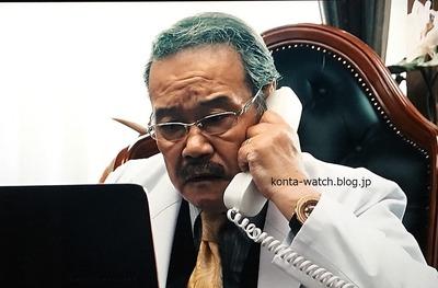 西田 敏行 ヴェルサーチ V-メタルアイコン46mm ドクターX~外科医・大門未知子~第シリーズ より