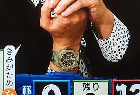 稲垣 吾郎(SMAP) オーデマピゲ ロイヤルオーク クロノグラフ