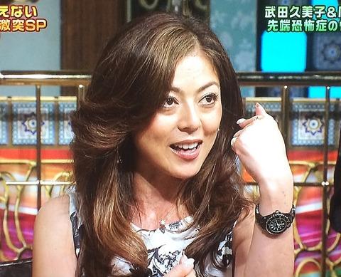 武田 久美子 シャネル J12 ブラック