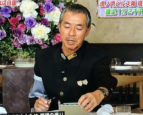柳葉 敏郎 ルミノックス ネイビーシールズ ダイブウォッチシリーズ オリジナルシリーズ1