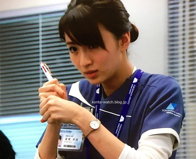 岡崎 紗絵 ローズフィールド ザ スモール エディット 26mm 『アライブ がん専門医のカルテ』より
