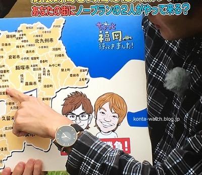 おばたのお兄さん クラス14 ヴォラーレ 42mm ブラック 『ちょっと福岡行ってきました!』より