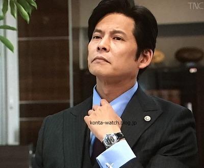 織田 裕二 クロノトウキョウ CT001G 『SUITS/スーツ』より