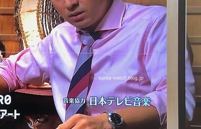 渡辺 大 ハミルトン ジャズマスター ジェント オートマティック 『#リモラブ 〜普通の恋は邪道〜』より