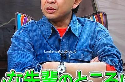 城島 茂(株式会社TOKIO社長) フレデリックコンスタント クラシック インデックス オートマチック ハートビート 『TOKIOカケル』より