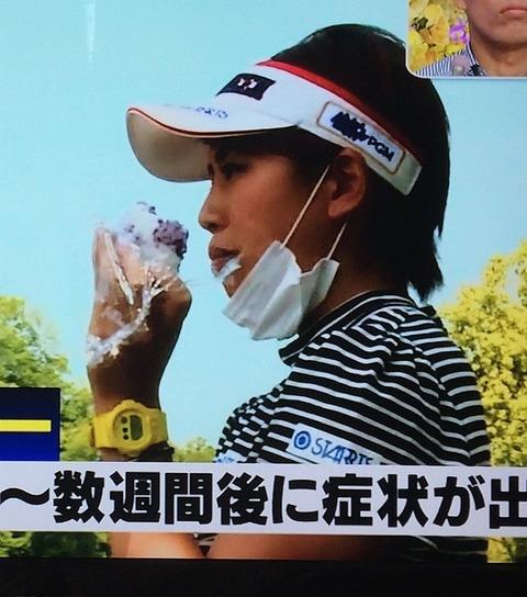 岡村 咲(女子プロゴルファー) カシオ ベビーG エナジェティックカラーズ
