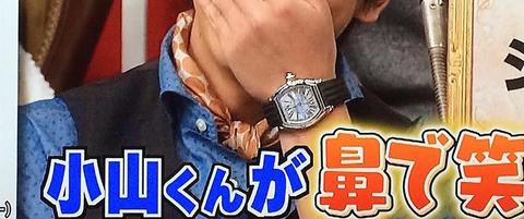 小山 慶一郎(NEWS) カルティエ ロードスター