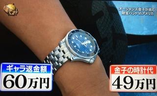 オーシャンズ金子(金子貴俊) オメガ シーマスター プロフェッショナル300コーアクシャル