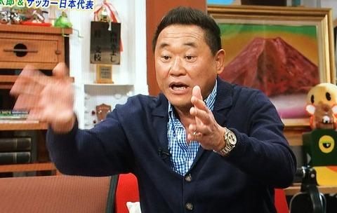 松木 安太郎 ロレックス デイトナ ホワイトブラックインダイヤル
