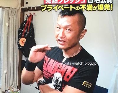 池田57CRAZY(完熟フレッシュ) カシオ Gショック  ガルフマスター 『林先生が驚く初耳学!』より