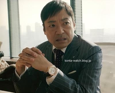 香川 照之 ピアジェ ガバヌーア ウォッチ 99.9-刑事専門弁護士- SEASON II より