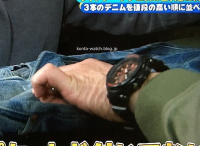 ウド鈴木(キャイ〜ン) カシオ Gショック マスターオブG グラビティマスター 『浜ちゃんが!』より