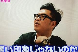 長谷川 忍(シソンヌ) カシオ Gショック GD-X6900FB-8JF