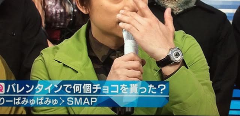 香取 慎吾(SMAP) ルイ・ヴィトン エスカルワールドタイム