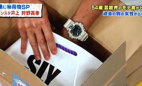 マイケル富岡 カシオ Gショックカスタム メタリックダイアルシリーズ(ベースモデル)
