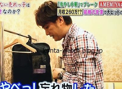 AMEMIYA カシオ Gショック MR-G 深イイ話&しゃべくり007 ~合体SP より