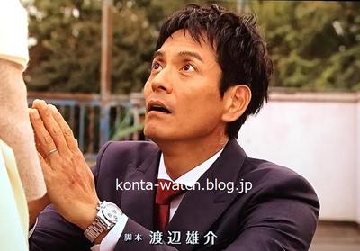 沢村 一樹 ブライトリング  アベンジャー2 日本限定モデル