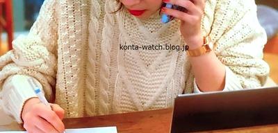 吉谷 彩子 クラス14 オクト ホワイトローズ 28MM 『江戸モアゼル~令和で恋、いたしんす。~』より