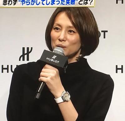 米倉 涼子 ウブロ ビッグ バン オールホワイト ダイヤモンド マザーオブパール 日本限定