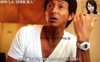 吉田 栄作 カシオ スタンダード デジタル