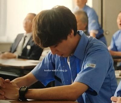 渋谷 謙人 カシオ Gショック G-8100シリーズ 『リーガルハート~いのちの再建弁護士~』より