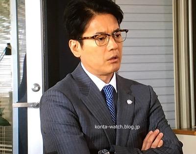 唐沢 寿明 シチズン プロマスター モンベルコラボ 『ハラスメントゲーム』より