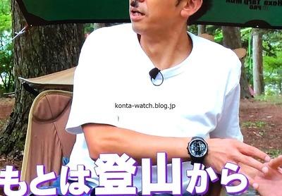 木村 卓寛(天津) スント  コア  オールブラック 『おぎやはぎのハピキャン 』より