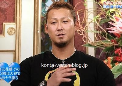 中田 翔(北海道日本ハムファイターズ) ウブロ スピリット・オブ・ビッグバン ホワイト イン ブラック