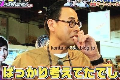鈴木 浩介 カシオ Gショック 5500シリーズ  オールブラック 米倉涼子のなんでもいたします!~私、LAでも失敗しないのでスペシャル~より