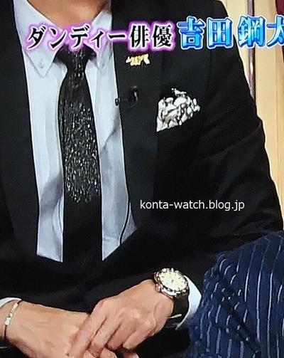徳井 義実(チュートリアル) エドックス デルフィン TOMIYA スペシャルエディション 『しゃべくり007』より