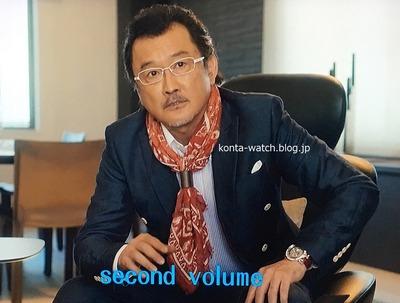 吉田 鋼太郎 トモラ東京 スケルトン シルバー&ホワイト パープル レザー ゆとりですがなにか純米吟醸純情編 より