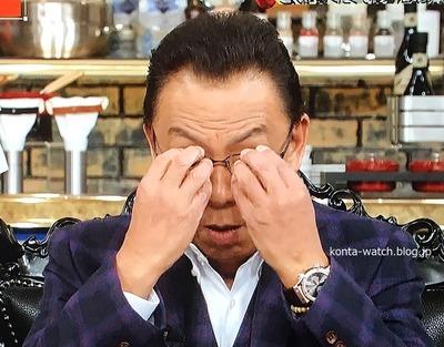 梅沢 富美男 ウブロ クラシックフュージョン クロノグラフ キングゴールド レーシンググレー 『ぴったんこカンカン』『人生最高レストラン』より